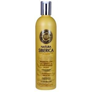 Szampon dla włosów osłabionych, ochrona i energia, bez sls,400ml