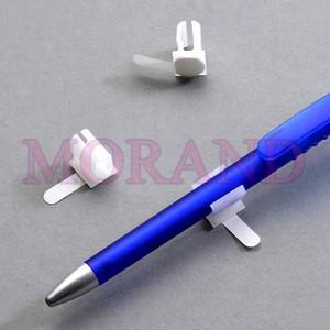 Uchwyt samoprzylepny na długopis 12x14
