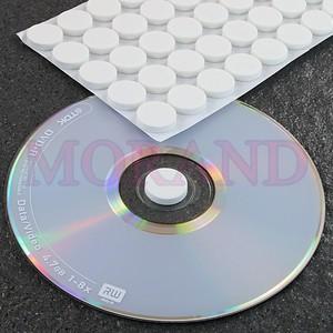Uchwyt samoprzylepny na CD DVD 16 biały