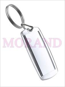 Brelok akrylowy prostokątny 42x51 W1