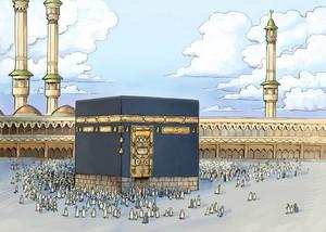 """Puzzle """"Al-Kaba"""""""