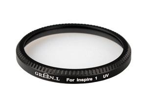 Filtr UV ultrafioletowy do Inspire (PH16)