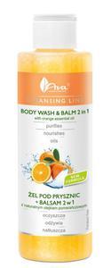 AVA Cleansing Line ŻEL POD PRYSZNIC + BALSAM 2 w 1 z naturalnym olejkiem pomarańczowym  200 ml