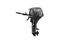 Silnik SUZUKI Marine DF 9.9 BL rocznik 2019