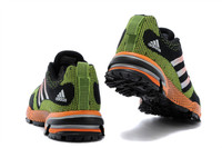 Adidas Marathon TR 13 Flyknit V21837