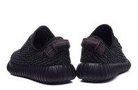 ADIDAS Yeezy Boost 350 Kanye West AQ2695