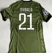 Koszulka piłkarska JUVENTUS TURYN 17/18 3rd Adizero ADIDAS #21 Dybala