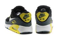Buty męskie Nike Air Max 90 ESSENTIAL 537384-017