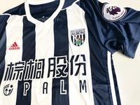 Koszulka piłkarska WEST BROMWICH ALBION 17/18 ADIDAS #20 Krychowiak