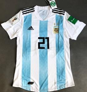 Koszulka piłkarska ARGENTYNA 2018 Authentic ADIDAS #10 MESSI