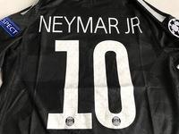 Koszulka piłkarska PSG 17/18 Vapor Match 3rd, #10 Neymar Jr.
