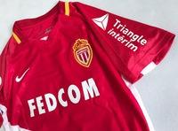 Dziecięcy zestaw piłkarski AS MONACO home 17/18 NIKE (koszulka+spodenki+getry) #25 GLIK