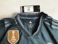Koszulka piłkarska REAL MADRYT Adidas 18/19 Away