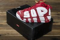 BUTY męskie Nike Air More Uptempo 902290-600
