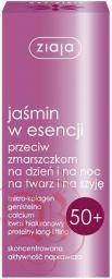 ZIAJA Jaśminowa, Esencjia przeciw zmarszczkom na twarz i szyję 50+,  30 ml