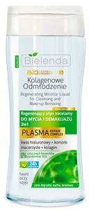 BIELENDA Biotechnologia Ciekłokrystaliczna 7D 40+, Regenerujący płyn micelarny 3w1, 200 ml