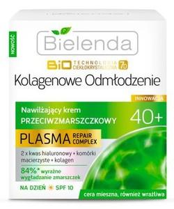 BIELENDA Biotechnologia Ciekłokrystaliczna 7D 40+, Nawilżający krem przeciwzmarszczkowy na dzień, 50 ml