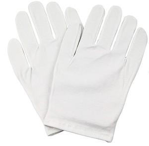 DONEGAL, Bawełniane rękawiczki kosmetyczne Body and Care, 1 para