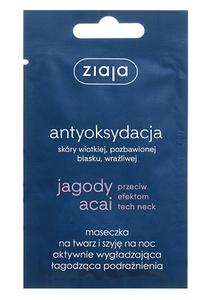 ZIAJA Jagody Acai, Maseczka na twarz i szyję na noc aktywnie wygładzająca łagodząca podrażnienia, 7 ml