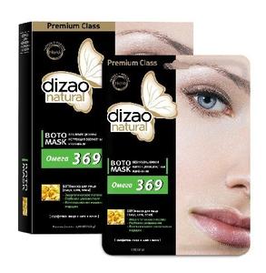 DIZAO Premium Class Boto, 1-etapowa maska do twarzy energetyzująca Omega 3 6 9, 28g