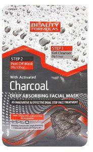 BEAUTY FORMULAS Charcoal, 2 fazowa maseczka głęboko oczyszczająca z aktywnym węglem, 13g