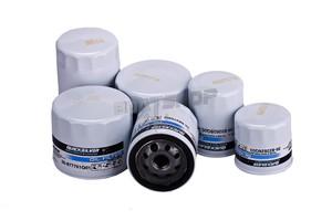 Filtr oleju 35-822626Q03 Mercury 8-30 KM