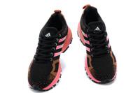 Adidas Marathon TR 13 Flyknit V21849