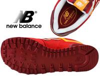 BUTY MĘSKIE NEW BALANCE ML574PPR