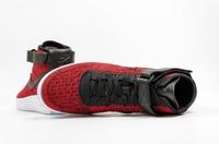 Buty damskie Nike Air Force 1 Ultra Flyknit 817420-600