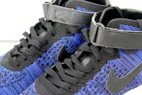 Buty damskie Nike Air Force 1 Ultra Flyknit 817420-400