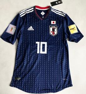 Koszulka piłkarska JAPONIA 2018 Authentic ADIDAS #10 Kagawa