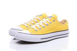 Trampki CONVERSE ALL STAR Chuck Taylor 144812C żółte