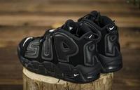 BUTY męskie Nike Air More Uptempo 902290-001
