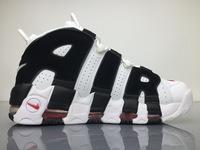 BUTY męskie Nike Air More Uptempo 414962-105