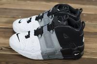 BUTY męskie Nike Air More Uptempo 921948-002