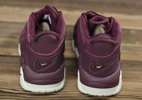 BUTY męskie Nike Air More Uptempo 921949-600
