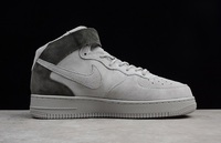 Buty męskie NIKE AIR FORCE 1 MID Reigning Champ 807618-200