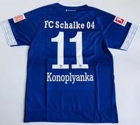 Koszulka piłkarska SCHALKE 04 home 18/19 UMBRO #11 Konoplyanka
