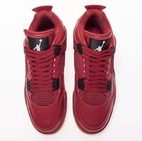 "Buty męskie Nike Air Jordan 4 ""Singles Day"" AV3914-600"
