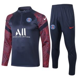 Dres piłkarski PSG Nike 20/21