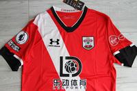 Koszulka piłkarska SOUTHAMPTON FC 20/21 Home UNDER ARMOUR, #35 BEDNAREK
