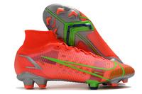 """Nike Mercurial Superfly 8 Elite FG """"SPECTRUM PACK"""""""