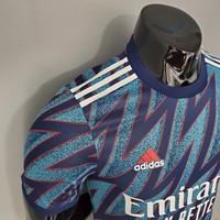 Koszulka piłkarska ARSENAL Londyn 3rd 20/21 Authentic ADIDAS, #35 Martinelli
