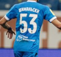 Koszulka piłkarska DYNAMO MOSKWA Home 21/22 Puma #53 Szymański