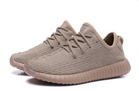 ADIDAS Yeezy Boost 350 Oxford Tan AQ2661