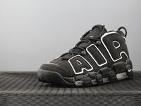 BUTY męskie Nike Air More Uptempo 414962-002