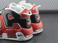 BUTY męskie Nike Air More Uptempo 921948-600