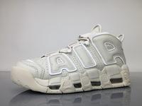 "BUTY męskie Nike Air More Uptempo ""Light Bone"" 921948-001"