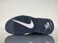"""BUTY damskie Nike Air More Uptempo """"Dark Blue"""" 921948-400"""