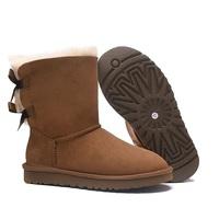 Zimowe buty ŚNIEGOWCE UGG Australia Bailey Bow II , jasne brązowe, model 3280